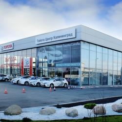 Toyota Auto Center